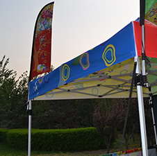 2.0m Feather Flag Double Sided