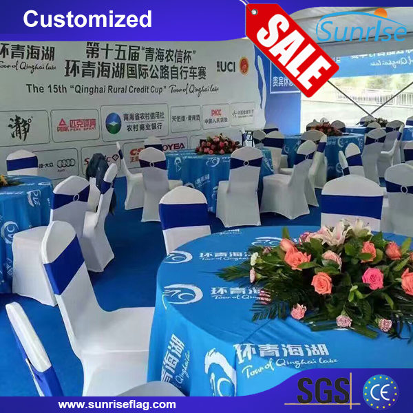Customized Table Cover